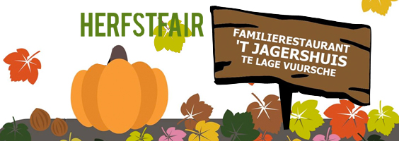 Herfstfair in Lage Vuursche